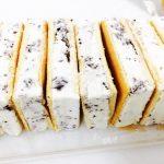 Frigo box sandwich gelato